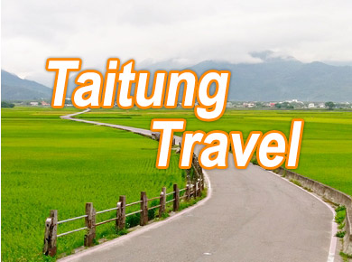 Taitung Travel