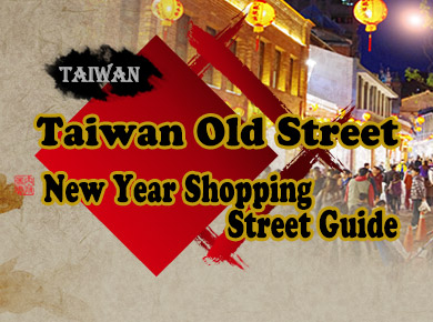 Taiwan Old Streets