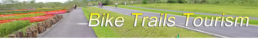 TravelKing Taiwan Bike Trails: Taiwan Bike Trails, Maps & Hotels