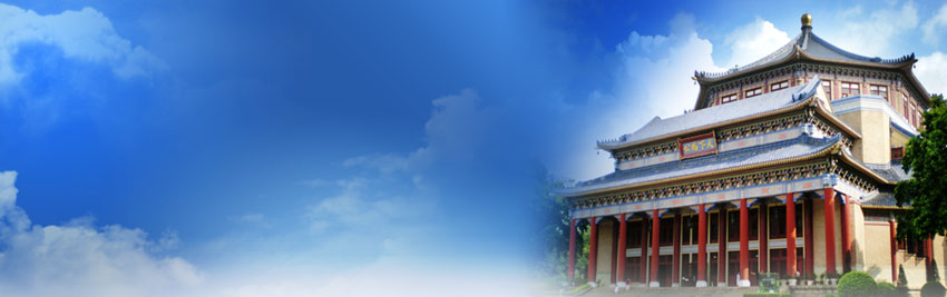 Guangzhou Tourism (TravelKing)- Guangzhou hotel reservation, travel information.