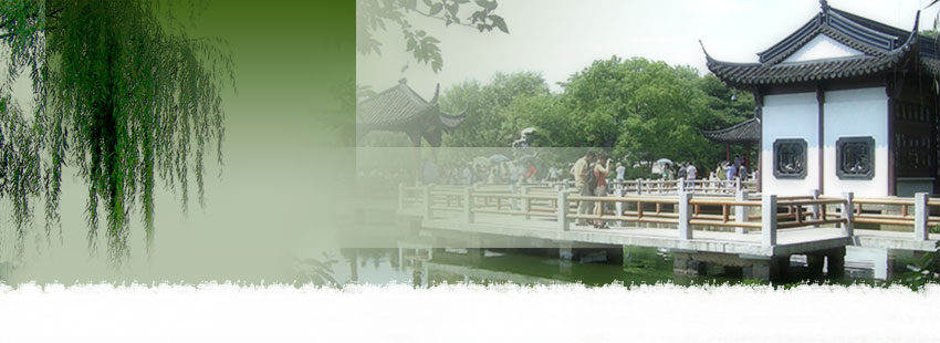 Hangzhou Tourism (TravelKing)-Hangzhou hotel reservation, travel information.