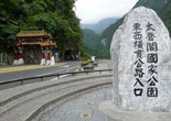 Hualien Travel